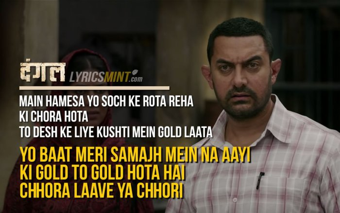 dangal-quote-gold-t-gold-hota-hai
